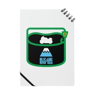 パ紋No.3177 賢悟 Notes