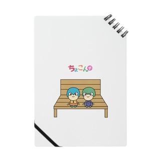 ちょこん座り(ちょこんず) Notes