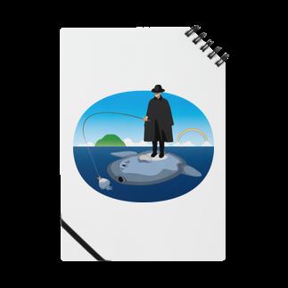 めぐみさらしのマンボウに乗った旅人ノート