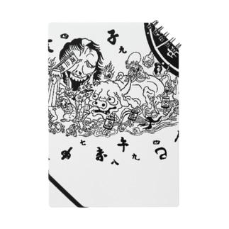 妖怪行列 Notes