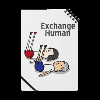Exchange-Humanのあしあげ競争【EH】 Notes
