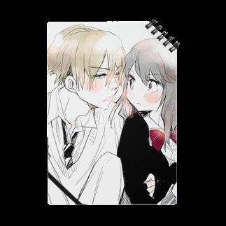 橘りたの淡恋ノート