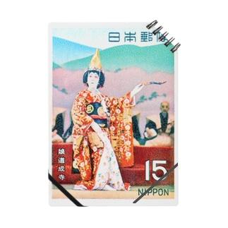 Art Stamp: Japan Post ノート