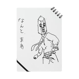 仰天 水晶課長 Notes