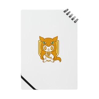 シエル君 Notes