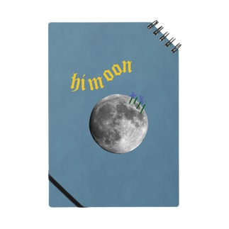 himoon Notes