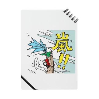 旭観光協会オリジナルグッズ Notes