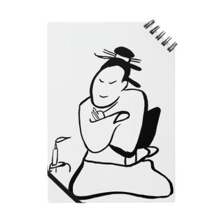 JUNSEN(純仙)江戸 しんみり考える Notes