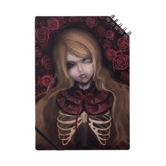 薔薇の少女 Notes