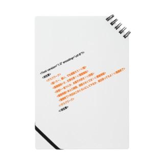 つぶやきXML_デスクワーク Notes