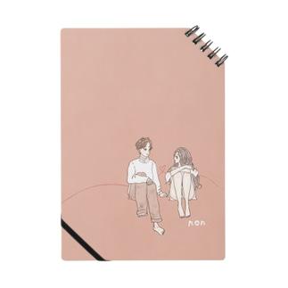 恋のはじまり ノート