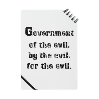 <BASARACRACY>人外の人外による人外のための政治(英語・黒) Notes