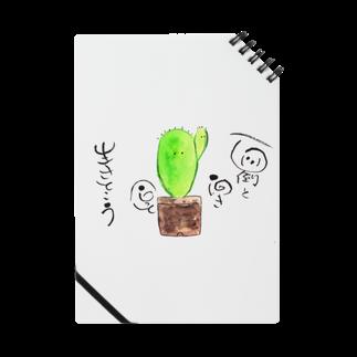 すみちゃんのさぼたん Notes