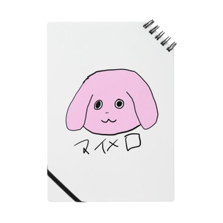 たれうさぎ Notes