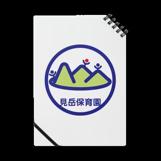 原田専門家のパ紋No.3203 見岳保育園 Notes