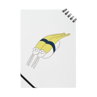 うさぎタイツ寿司 ノート