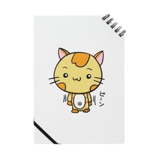 ぴんにゃん Notes
