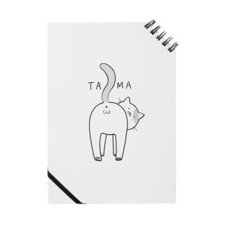 タマのたま Notes