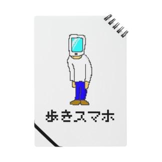 歩きスマホグッズVer1.0 Notes