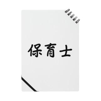 保育士 ジョブズシリーズ Notes