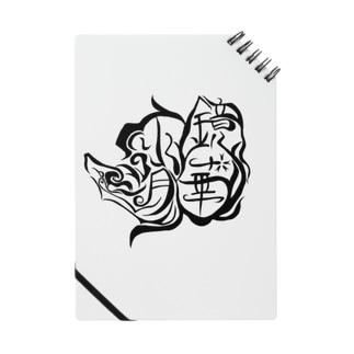 【ウェブ限定】鏡華水月公式ロゴ入りグッズ【黒】 Notes