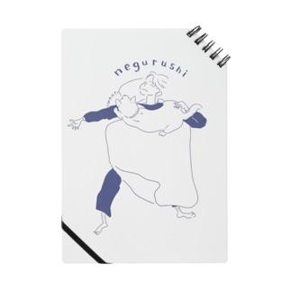寝苦しい夜 negurushi ペットとの日常 Notes
