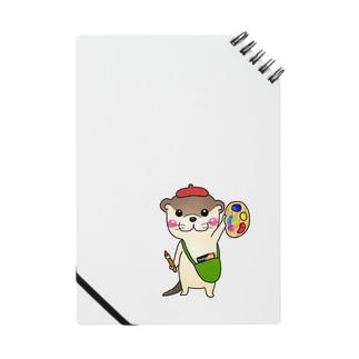 絵描きカワウソ ノート