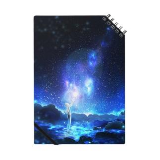 星を受け止めるリメイク Notes
