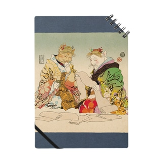 Yamakawa Rakuyou Ukiyo-e Neko Oiran ノート