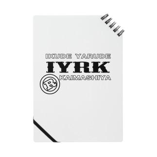 《IYRK》ロゴ黒文字 ノート