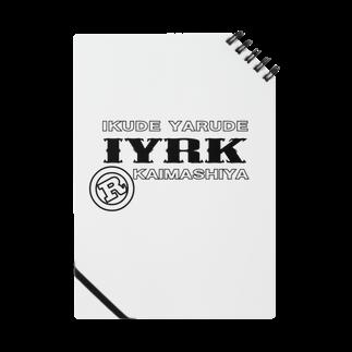 100OKUENPLAYER<絆>公式ショップの〈IYRK〉ロゴ黒文字 Notes