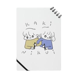 KAKINIKUI Notes