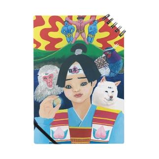 桃太郎 ノート
