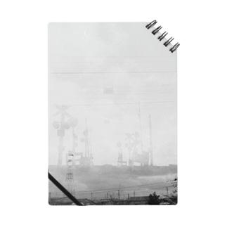 君の街 : 遠景 Notes