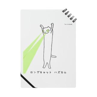ロングキャット/Long cat Notes