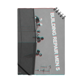 BUILDING REPAIR MEN 5! Notes