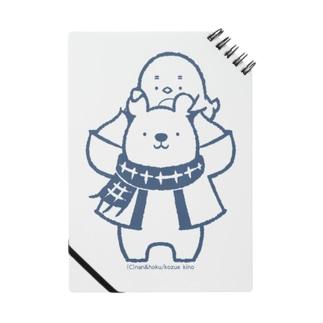 「ナンちゃん&ホクさんの肩ぐるまノート」 Notes