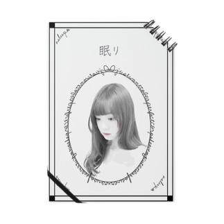 眠リの本 Notes