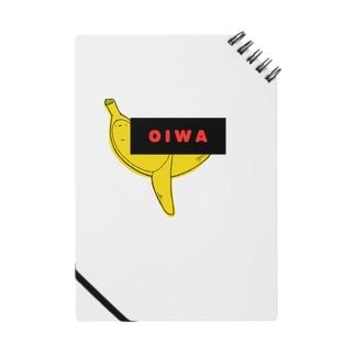 OIWA -yellow_banana- Notes