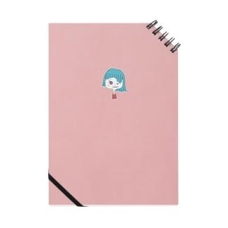 えんたん・サキのメモリアル Notes
