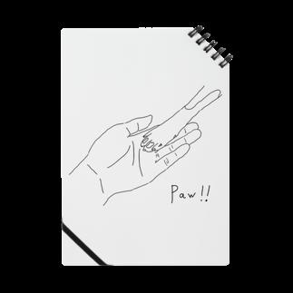 呪元ミサ恐怖の店のいぬの前足 Notes