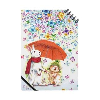 雨紫陽花 Notes