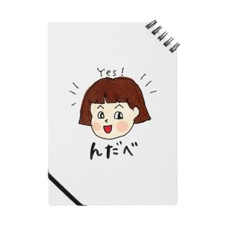 石巻弁めんこちゃん「んだべ」 Notes