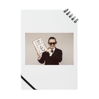 シン元号(混沌(カオス))発表 Notes
