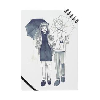 雨の日 Notes