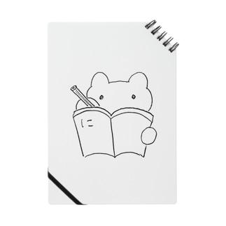 「に」日記 Notes
