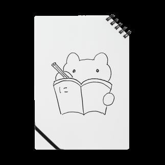 精霊くまうさの「に」日記 Notes
