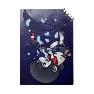 海の底から、リヴメル Notes