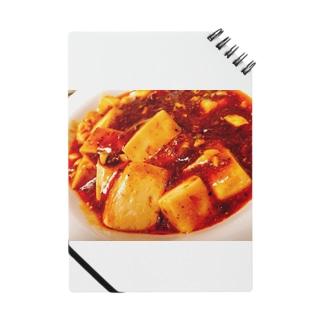 麻婆豆腐 Notes