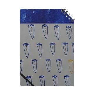 青のヤツメウナギ Notes